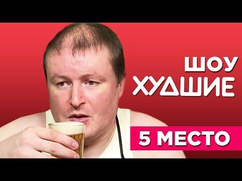 Званый ужин. Николай Должанский - [ХУДШИЕ] 18+ (видео)