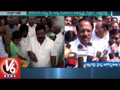 Minister-Laxma-Reddy-Inaugurates-Bibinagar-NIMS-Hospital-OP-Block-Nalgonda-06-03-2016