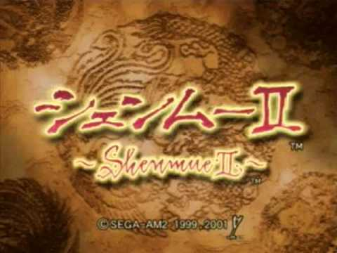 Shenmue II OST - Inside Thousand White Building