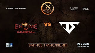 EHOME.i vs Serenity, DAC CN Qualifier [Mila,Mortalles]