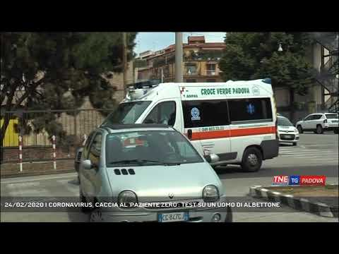 24/02/2020 | CORONAVIRUS, CACCIA AL 'PAZIENTE ZERO': TEST SU UN UOMO DI ALBETTONE