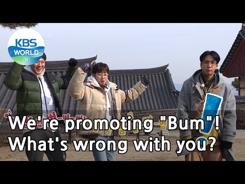 "We're promoting ""Bum""! What's wrong with you? (2 Days & 1 Night Season 4) 