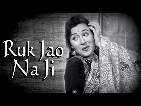Ruk Jao Na Ji Aisi Kya Jaldi | Chalti Ka Naam Gaadi Songs | Madhubala | Sajjan