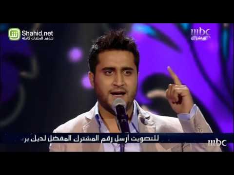Arab Idol  - حلقة الشباب - مهند المرسومي - طالعة من بيت أبوها