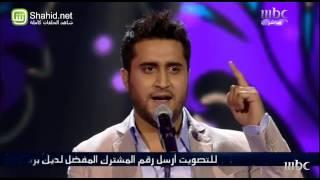 Arab Idol  -حلقة الشباب - مهند المرسومي - طالعة من بيت أبوها