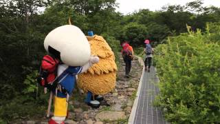 「むすび丸の【伊達な旅】日記」栗駒山編