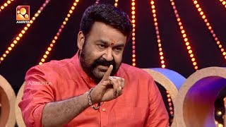 Video Mohanlal Lal's Lal salam full episode #1 | Aaraam Thampuran - Manju Warrier | Amrita  TV Official MP3, 3GP, MP4, WEBM, AVI, FLV Juli 2018