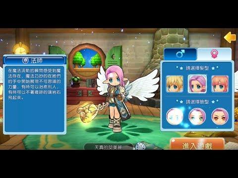《Luna M:與啾咪少女一起戀愛派對》手機遊戲玩法與攻略教學!