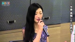 壇蜜/『甘い鞭』公開記念&メイキングDVD発売記念 トークイベント