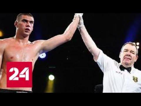 Евгений Тищенко приносит России второе золото на чемпионате Европы по боксу (видео)