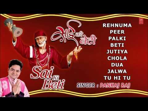 Video Sai Ki Beti By Pankaj Raj Full Audio Songs Juke Box download in MP3, 3GP, MP4, WEBM, AVI, FLV January 2017