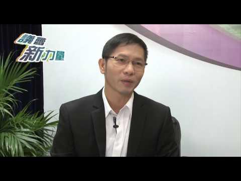 議會新力量_陳虹