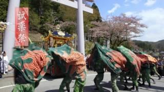 古川祭「鼓動」