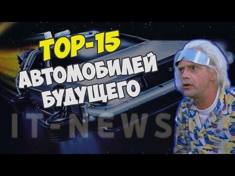 IT-News - Дайджест новостей из мира высоких технологий и сети интернет (07.09.16) (видео)