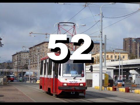 52 акция против беспредела контролеров (видео)
