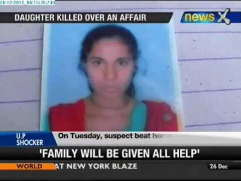 UP: Man chops off daughter's head over love affair - NewsX