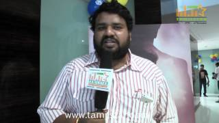 Nalan Kumarasamy Speaks at Sathuranga Vettai Audio Launch
