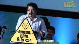 CV Kumar,T Siva and Keyaar at Vaayai Moodi Pesavum Audio Launch