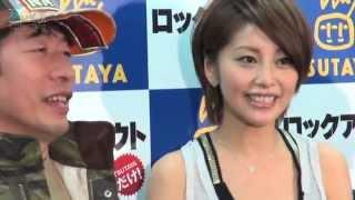 寺門ジモン、熊切あさ美/『ロックアウト』Blu-ray&DVD発売記念イベント