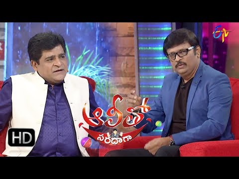 Alitho Saradaga | 20th November 2017| Music Director Koti l Full Episode