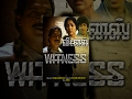 Witness (Full Movie) - Watch Free Full Length Tamil Movie Online