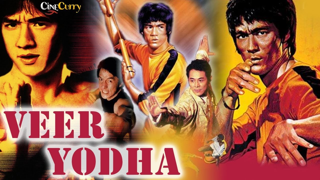 Veer Yodha Top Fighter | Hollywood  Dubbed Movie in Hind | Jackie Chan | Bruce Lee| Jet Lee