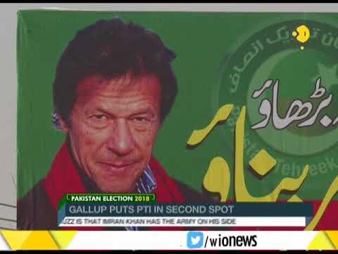 Pakistan General Elections: Will Imran Khan's party  Pakistan Tehreek-e-Insaf emerge victorious