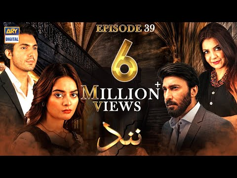 Nand Episode 39 [Subtitle Eng] - 8th October 2020 - ARY Digital Drama