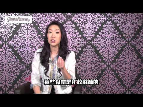 【影片】唐安麒微視頻 -「豐胸秘笈」