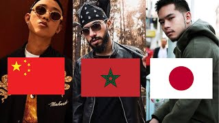 Video Gangsta Rap From Around The World (Saudi Arabia, Japan, Mozambique) Part 2 MP3, 3GP, MP4, WEBM, AVI, FLV Desember 2018