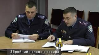 Інформація поліції