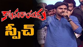 Pawan Kalyan Full Speech @ Katamarayudu Pre Release Event - TV9