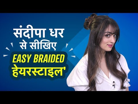 Sandeepa Dhar से सीखिए CUTE & EASY Braid Hairstyles Most Beautiful Braid Hairstyles