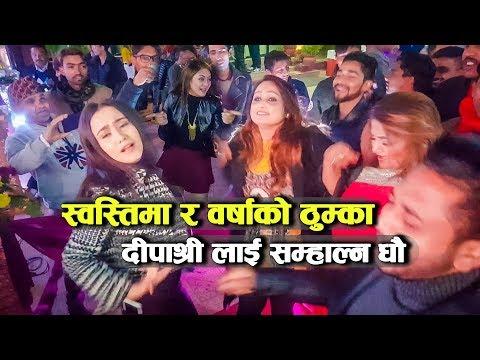 (Chhakka Panja 3 को पार्टीमा Barsha Raut र  Swastima Khadka ले मारे ठुम्का - Deepa Shree पनि के कम.. - Duration: 10 minutes.)