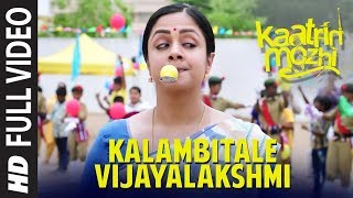 Kelambitale Vijayalakshmi Video Song | Kaatrin Mozhi Video Songs | Jyothika | A H Kaashif