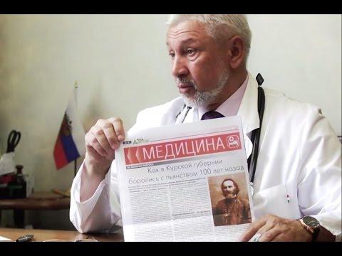 Анатолий КУРАКИН: «В России от алкоголя ежегодно умирают более 800 тысяч человек»