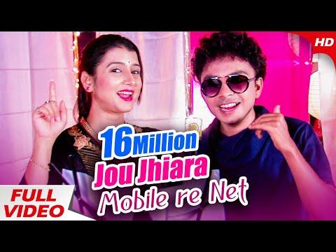 Video Jou Jhiara Mobile re Net | A Masti Song By Dipti Rekha & Mantu Chhuria | 91.9 Sarthak FM download in MP3, 3GP, MP4, WEBM, AVI, FLV January 2017