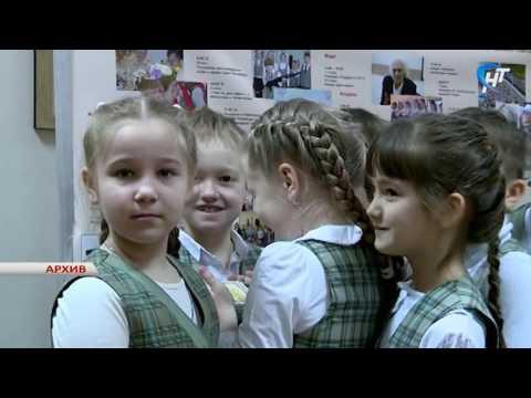 В Новгородской области в течение последних дней продолжилось снижение заболеваемости респираторными инфекциями