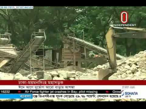 Slow progress in repairing Dhk-Mymensingh highway (30-06-2015)