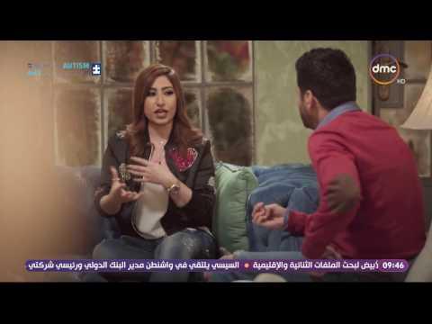 بوسي لإياد نصار: ربنا يكفيك شر مكر وكيد النساء