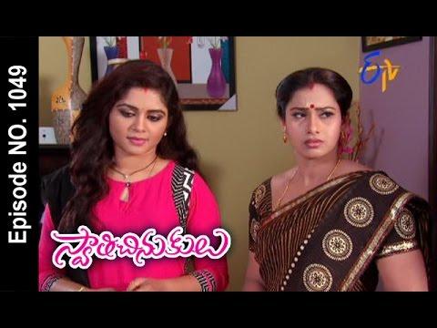 Swathi Chinukulu | 13th January 2017| Full Episode No 1049| ETV Telugu (видео)