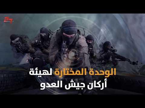 """اعرف عدوك: """"سيريت متكال"""" الوحدة 296 في جيش الاحتلال"""