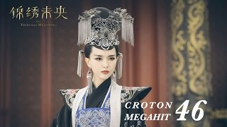 Nonton              The Princess Wei Young 46                                   Croton Megahit Official Film Subtitle Indonesia Streaming Movie Download