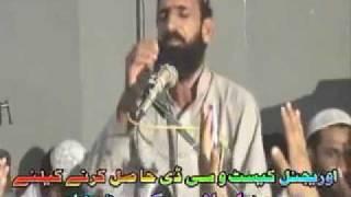 Video Qari Saifullah Butt (Hamd&Naats) 2011 MP3, 3GP, MP4, WEBM, AVI, FLV Juli 2018
