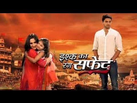 Video Ishq Ka Rang Safed   24th August 2016   Full Uncut   Episode   On Location download in MP3, 3GP, MP4, WEBM, AVI, FLV January 2017