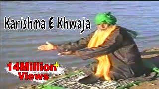Video Karishma E Khwaja | Karamat (Qawwali) | Khwaja Gareeb Nawaz | Evergreen Islamic MP3, 3GP, MP4, WEBM, AVI, FLV Juni 2018