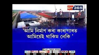 ডিটেনশ্যন কেম্প চক্ৰব্যুহু হ'ব নেকি তেওঁলোকৰ? Assam NRC: Goalpara detention camp speeds up