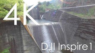 4K空撮 / 小河内ダム(奥多摩湖