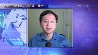 """刘晓波7月13日终因肝癌不治而病逝,我今天想说的是两个故事,一个充满""""恶意""""的猜想,和一个希望"""