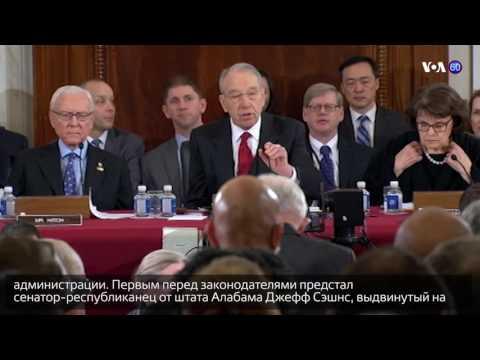Новости США за 60 секунд. 10 января 2016 года - DomaVideo.Ru